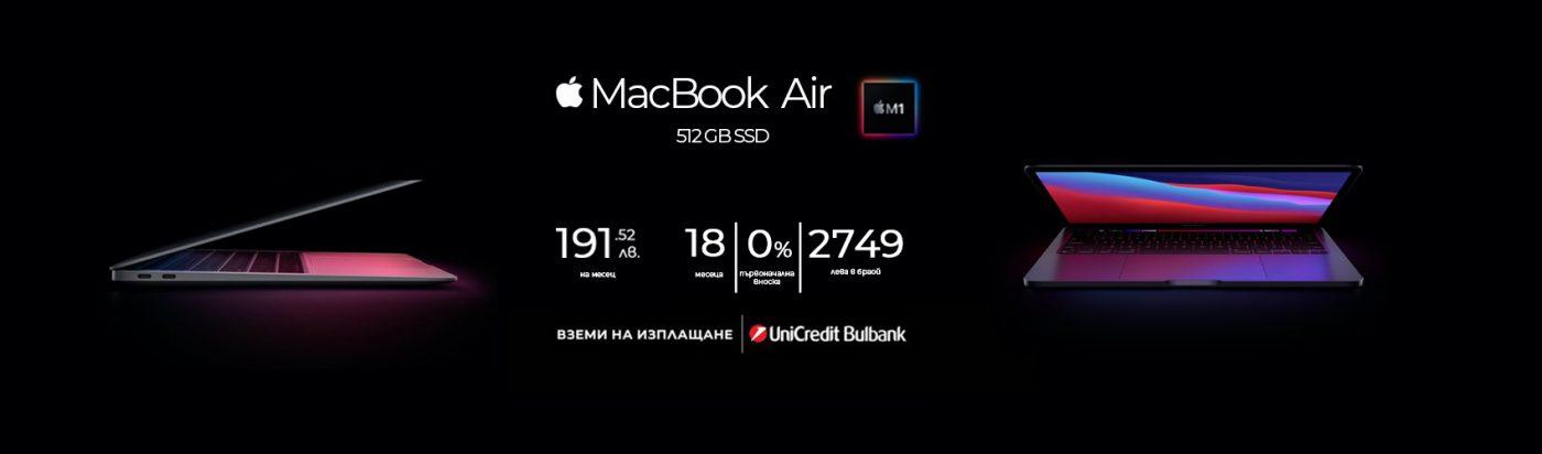 MacBook Air M1 4
